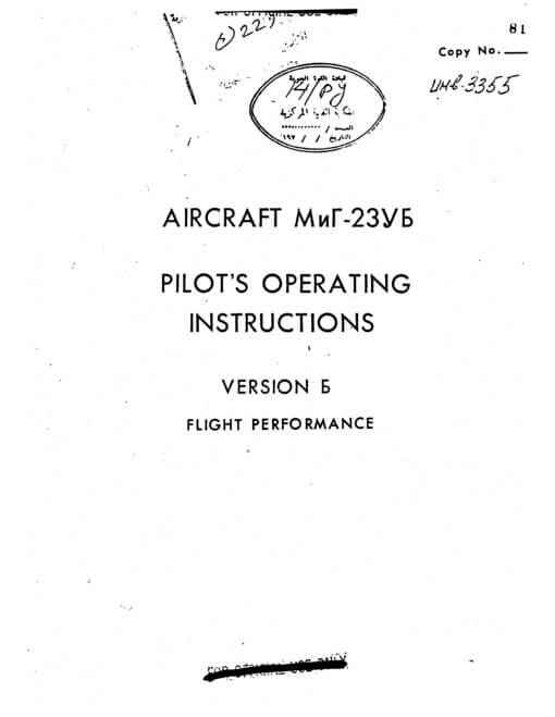 Flight Manual for the MIG-23