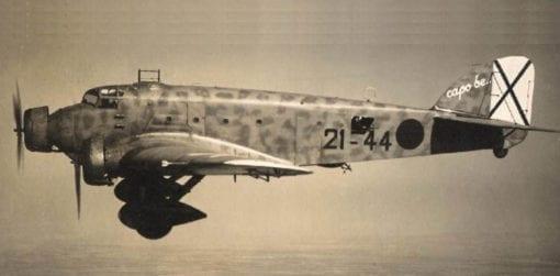 Flight Manual for the Savoia-Marchetti SM81 Pipistrello